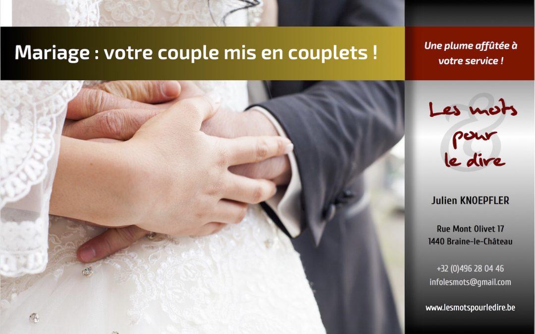 Chanson de mariage : votre couple mis en couplets !