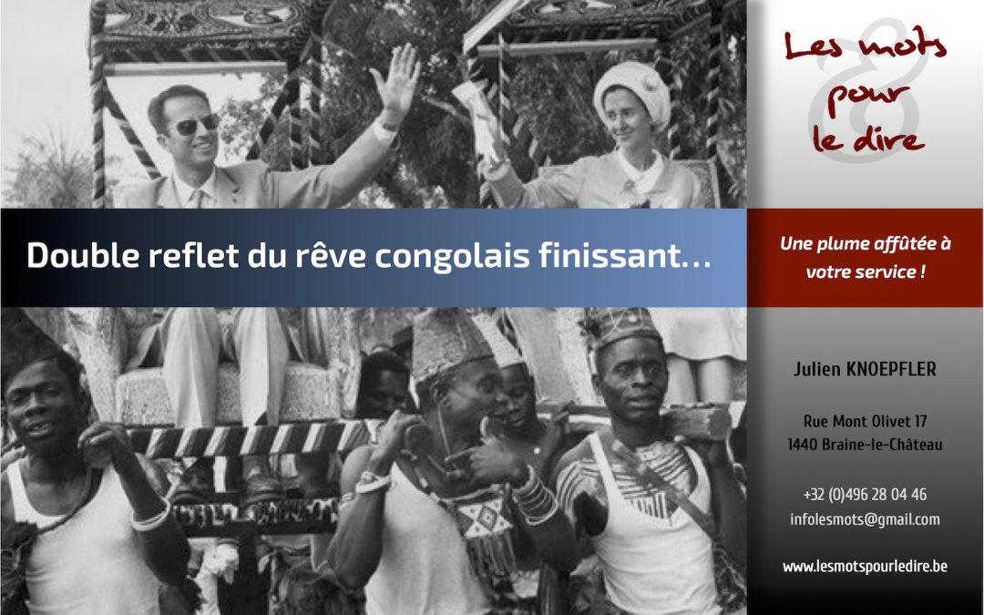 2 bios pour un même cadre : le Congo à la veille de son indépendance